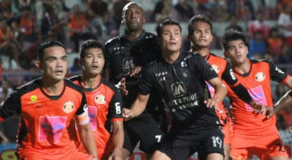 ไฮไลท์ฟุตบอล ศรีสะเกษ เอฟซี 0-3 ราชบุรี มิตรผล