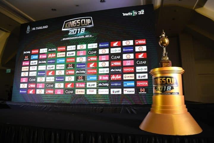 สมาคมฯ จับมือ ไทยรัฐทีวี แถลงข่าวแข่งขันฟุตบอลชิงถ้วยพระราชทานคิงส์คัพ ครั้งที่ 46