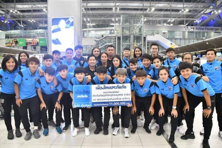 ฟุตบอลหญิงทีมชาติไทย ลัดฟ้าสู่ประเทศจอร์แดน เข้าร่วมแข่งขันฟุตบอลหญิงชิงแชมป์เอเชีย 2018